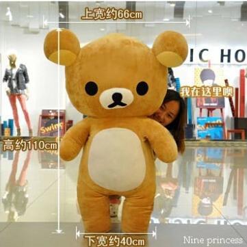 110cm Kawaii big brown japanese style rilakkuma plush toy teddy bear stuffed animal doll birthday gift free shipping(China (Mainland))