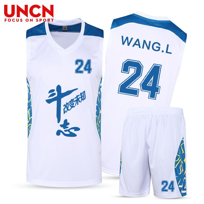 Basketball clothes set male basketball jersey training suit men women vest - Online Store 329332 store
