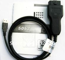FREE SHIPPING, 5053 BRUSH HIDING DATA LINE, PROGRAMMING CAN-BUS DIAGNOSTIC SYSTEM, FOR VW SKODA AUDI(China (Mainland))
