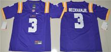 2016 Nike Youth LSU Tigers Odell Beckham Jr. 3 College Ice Hockey Jerseys Limited Jersey - Purple Size S,M,L,XL(China)