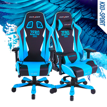 DXRACER MKX0 computer chair office chair Gaming E-sports chair swivel chair PU heigh quality level Free shipping(China (Mainland))