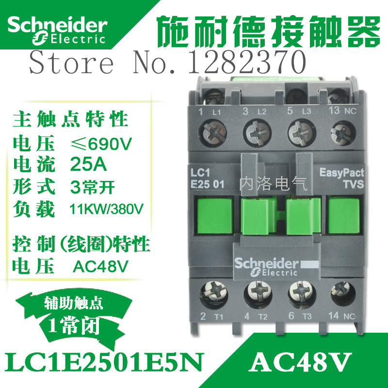 [ZOB] Authentic original AC contactor contactor LC1E25 LC1E2501E5N AC48V 1 NC  --5pcs/lot<br><br>Aliexpress
