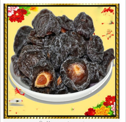 New arrival new year snacks candours dried fruit plum yemei mandarin duck 500g
