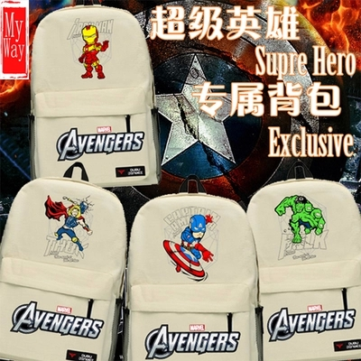 Super hero iron Man backpack students Captain America package KIDS gift Thor schoolbag Avengers Hulk youth bag - AJ store