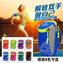 NEW TANLUHU 8*3.5*15.5cm Adjustable Nylon Cycling Running Armband Bag For Mobile Phone Case Gym Sport Running Accessories 339