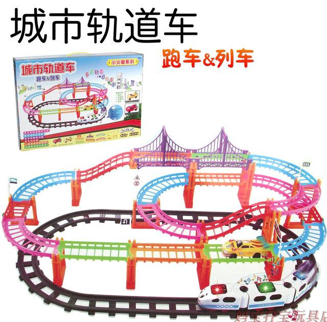 Rail car sports car small electric train rail car belt(China (Mainland))