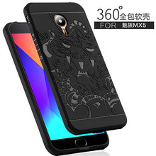 Meizu MX5 Case Back Cover Anti-knock Armor Silicon Protective Cases For Meizu MX5 Covers Phone Housing Shell Capa Funda