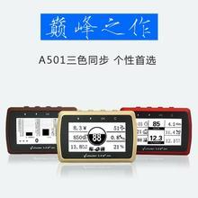 car trip computer A501 obd obd Car PC OBD tester(China (Mainland))