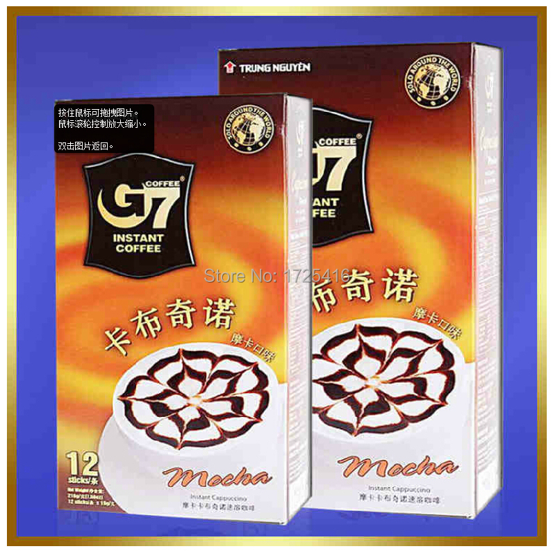 Authentic Vietnamese imports of Zhongyuan G7 coffee mocha cappuccino triple instant coffee 432g free shipping