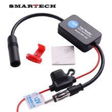12V Universal Car FM-AM Automobile Radio Aerial Antenna Signal Amplifier Booster ANT-208 Windshield Mount Antenna Aerials(China (Mainland))