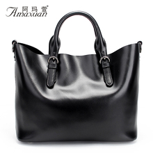 Amaxuan Fashion Women Genuine Leather Bags Women Real Leather Handbag Large Shoulder Bags Elegant Women Bags Bolsa 2016 BH1165(China (Mainland))