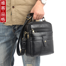 Buy 100% genuine leather messenger bags men small crossbody Famous brand men fashion casual shoulder bag male handbags for $31.09 in AliExpress store