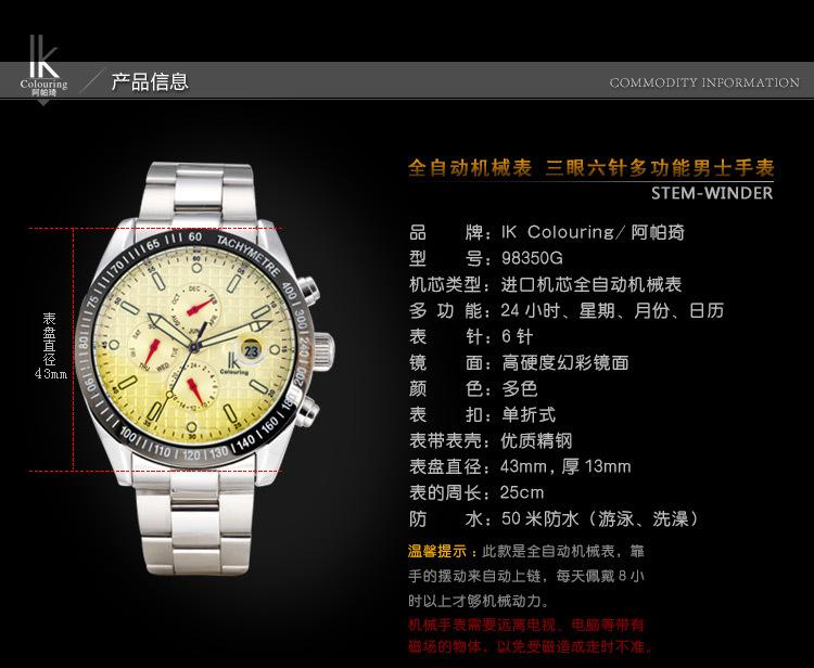Для коммерческих нержавеющая сталь ik автоматические механические часы водонепроницаемые мужские часы мужской часы многофункциональные мужские часы