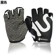 Buy New Cycling Gloves GEL Bicycle bike Racing Sport Road Mountain MTB Cycling Glove Breathable MTB Road Bike guantes ciclismo luvas for $6.42 in AliExpress store