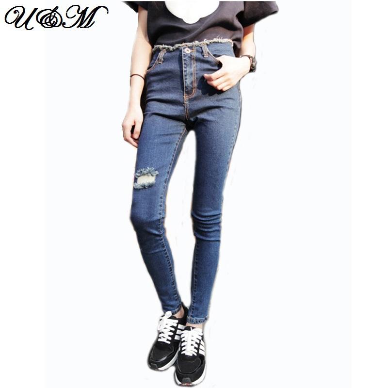 Slim Taille Haute Fashion Fashion Slim Jean Taille