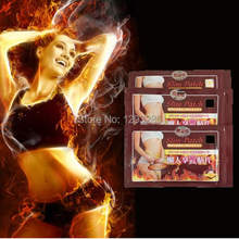 1Bag/10pcs The Third Generation!! Slimming Navel Stick Slim Patch Weight Loss Burning Fat Patch Hot Sale! WAXC