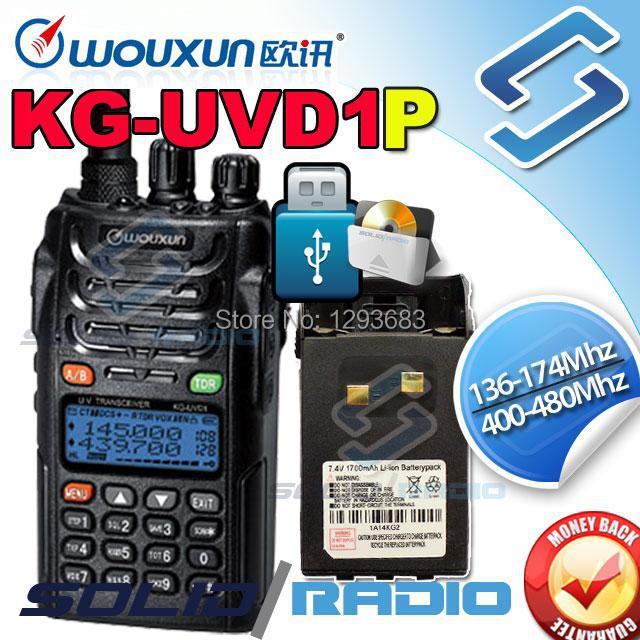 New 2014 Hot-selling WouXun KG-UVD1P Dual Band Radio WouXun KG UVD1P walkie talkie 10km IP55(China (Mainland))