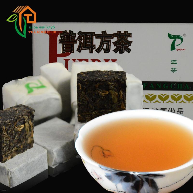 Tea king Made in 2001 chinese yunnan Pu erh raw tea Pu er Puer v93 Puerh