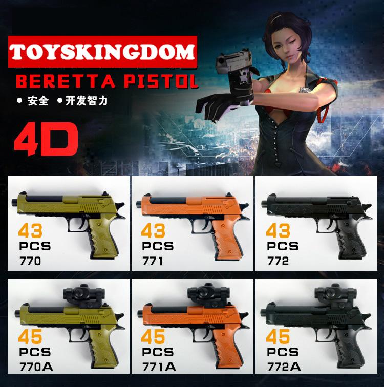 Hot simulation 1:1 military BERETTA 93R 92 Pistol assemblage block BB bullet gun model with Sight bricks for boys toys(China (Mainland))