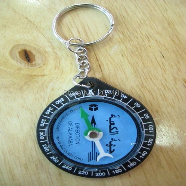 muslim people cell phones travel pocket prayer Mekka compass Qibla finder for Worship Blanket Praying Mat Rugs(Hong Kong)