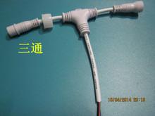 Водонепроницаемый прикладом плагин разъем провода клеммы ти мужской женский батт 2 контакт. водонепроницаемый разъем