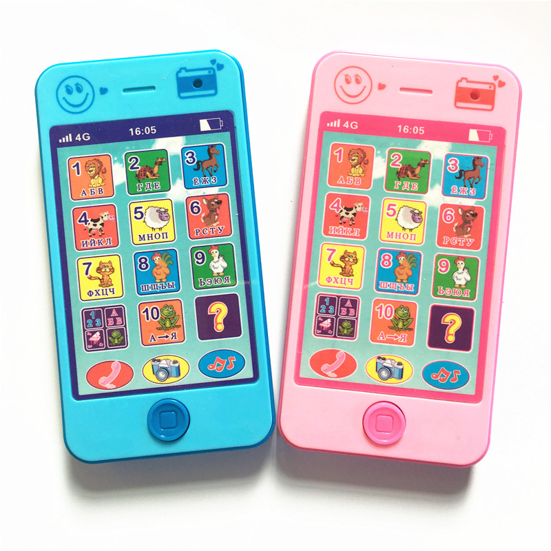 Kids Phone children's educational simulationp music mobile toy phone latest version of russian language Baby toy phone(China (Mainland))