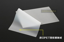 """100 sheets/lot 55MIC Name card Photo Plastic film Over Plastic laminating film for 5"""" 95x135mm 100 sheets (China (Mainland))"""