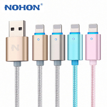 NOHON 150cm LED SMART Aluminum alloy USB cable For iphone 7 5 5S 5C 6 Plus 6S ipad 4 mini Air data charger cable IOS 6 7 8 9 10(China (Mainland))