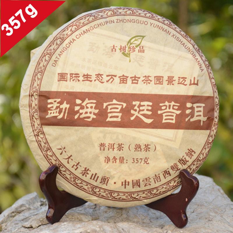 2011 yr Superfine Menghai Jing Mai Mountain Ancient Tree PuEr Tea Ripe Pu er Tea 357g Puerh Tea PR39<br><br>Aliexpress