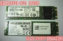 Lite-on LGT-128M6G L8T-128L6G-HP L8T-128L9G 128 ГБ SATA3.0 6.0 ГБ m.2 ngff 22 * 80 мм ssd твердотельный накопитель PN736425-001