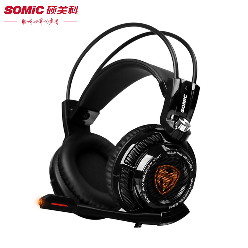 Gaming Headphones Somic G941 USB Game Headset With Microphone 7.1 Surround Sound Effect Vibrating Function For PC Gamer(China (Mainland))