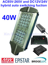DC12V/24V and AC85V-265V hybrid auto switching function Solar Lamps 40W LED Street Light with hybrid solar controller(China (Mainland))