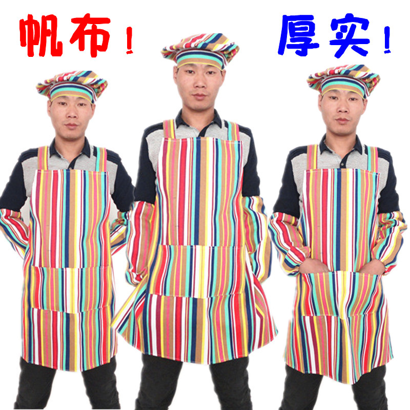 shop apron logo novelty tools funny Aprons Stripe suspenders aprons oversleeps cook cap canvas suspenders gowns, aprons(China (Mainland))