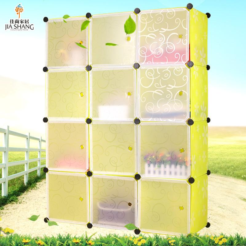 Buy 16 diy baby wardrobe cabinet storage lockers at