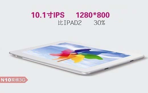 10 inch quad core N10 Qualcomm N10 support 3G call tablet computer Mini PC(China (Mainland))