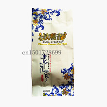 Anxi Tieguanyin Tea 5g bag Health Food milk Oolong tea