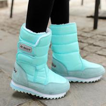 Winter Women Snow Boots 10color Women Shoes Boots Non-slip Windproof Rain Boots Leisure Various Color Plus Size(China (Mainland))