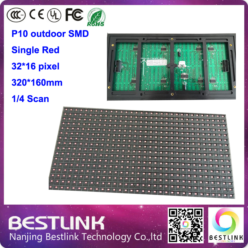 p10 SMD outdoor single red 320*160mm led display module 32*16 pixel taxi top sign led door sign scrolling taxi top diy kits led(China (Mainland))