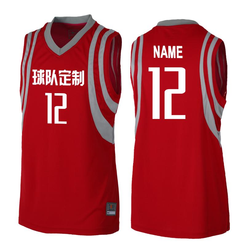 5pcs/lot Customized LOGO Print High Quality XL-5XL White/red Breathable Blank Panel Basketball Uniforms Match Train Vest Jersey(China (Mainland))