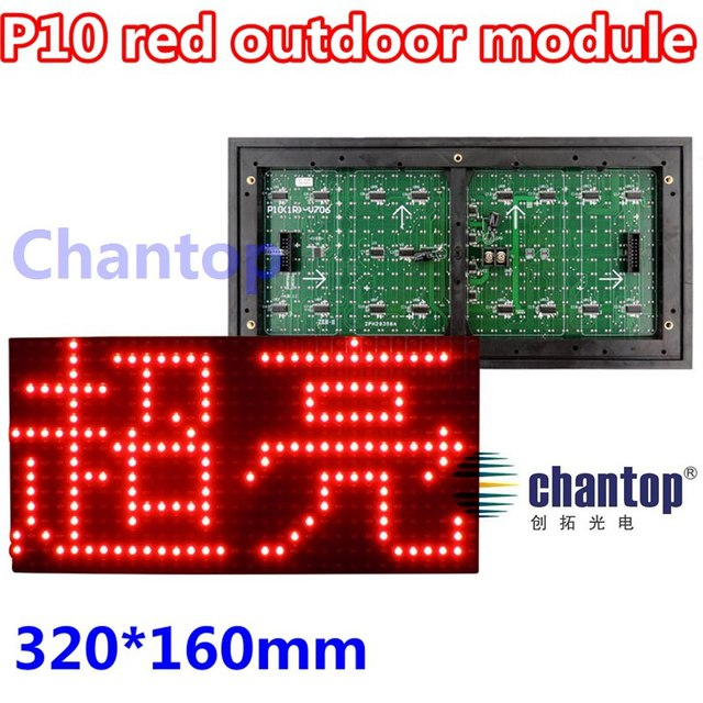 P10 Red color Outdoor Waterproof LED display Unit module 320*160mm 32*16pixels hub12 interface Long spanlife for lintel screen