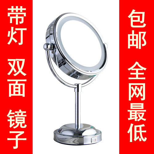 with light fashion makeup mirror double faced desktop vanity mirror led lighting mirror fashion. Black Bedroom Furniture Sets. Home Design Ideas