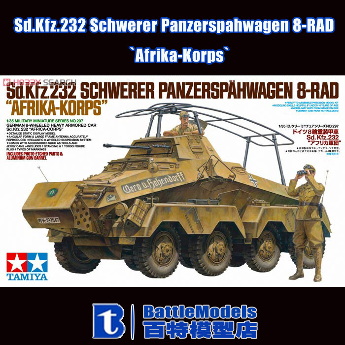 "*Limit discounts*TAMIYA MODEL 1/35 SCALE military models #35297 Sd.Kfz.232 Armored Car ""Africa Corps"" plastic model kit(China (Mainland))"