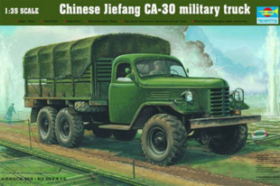 Trumpeter 01002 1/35 scale CHN Jiefang CA-30 Military Truck plastic model kit(China (Mainland))