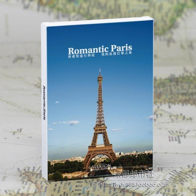 Scenic postcards from all over the world a shipping boxed 30 into French Paris scenery(China (Mainland))