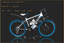 Mountain bike folding scooter lithium battery car 26 inch  21 speed bike water bottle style battery for male female