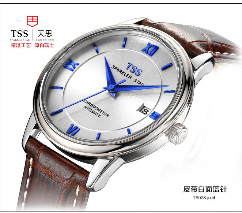 TSS 2016 Новый Лучший Бренд Высокого Качества Вскользь Бизнес Механические Наручные Часы Classict часы мужские Кожаные