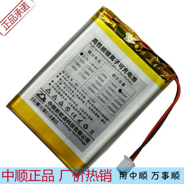 Shun 6000 mA mobile power polymer lithium battery 115575 3.7V Things remote control device<br><br>Aliexpress