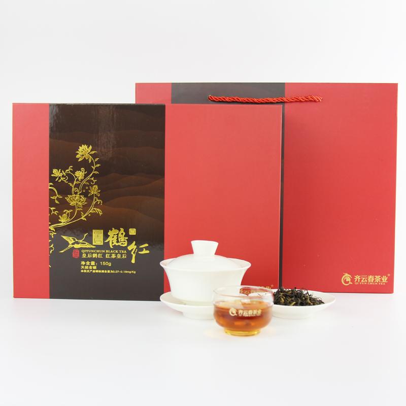 150g Black Tea Natural selenium QIyunchun Crane Red Blooming tea black chinese black tea honey sweet anti-aging gift packaging<br><br>Aliexpress