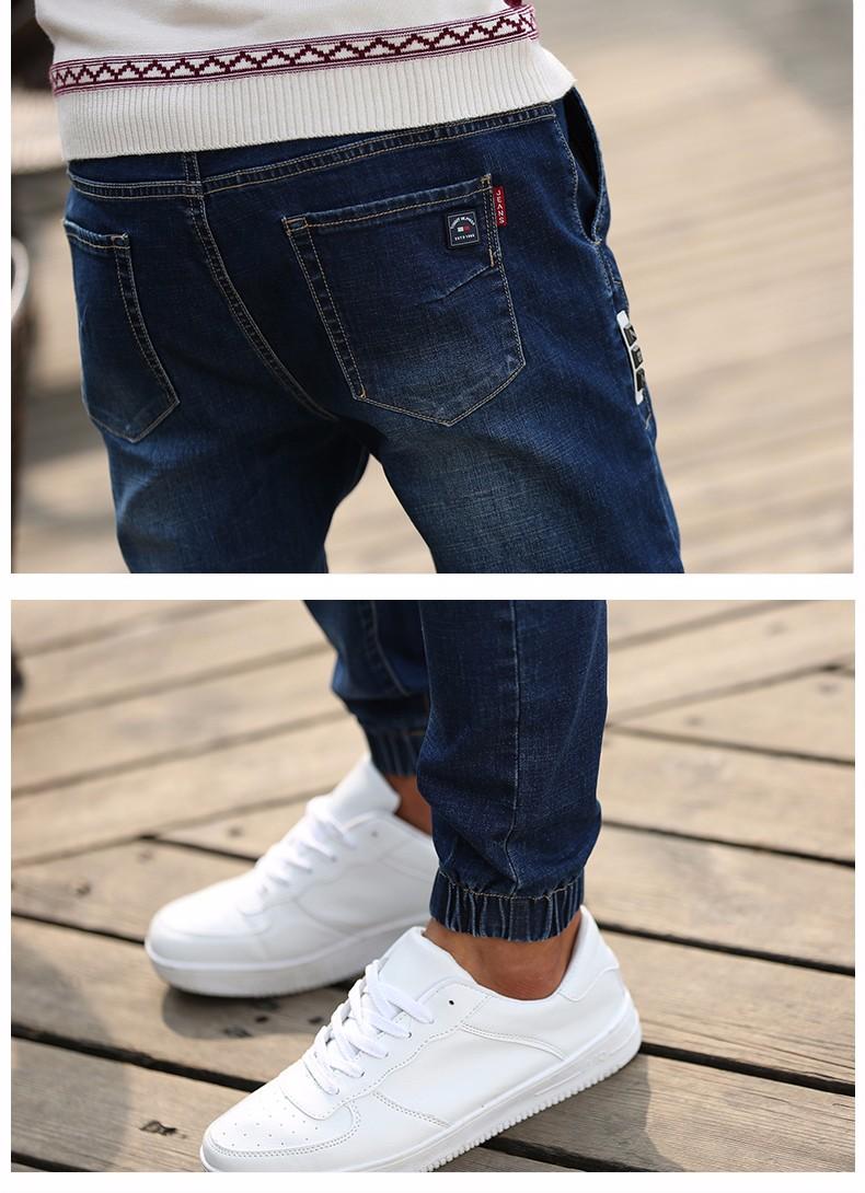 Скидки на Новый стиль Ретро-Ностальгии Синие Джинсы Стрейч Джинсовые осенние Досуг джинсы Известный Бренд Случайные штаны pantalones вакеро 965 7