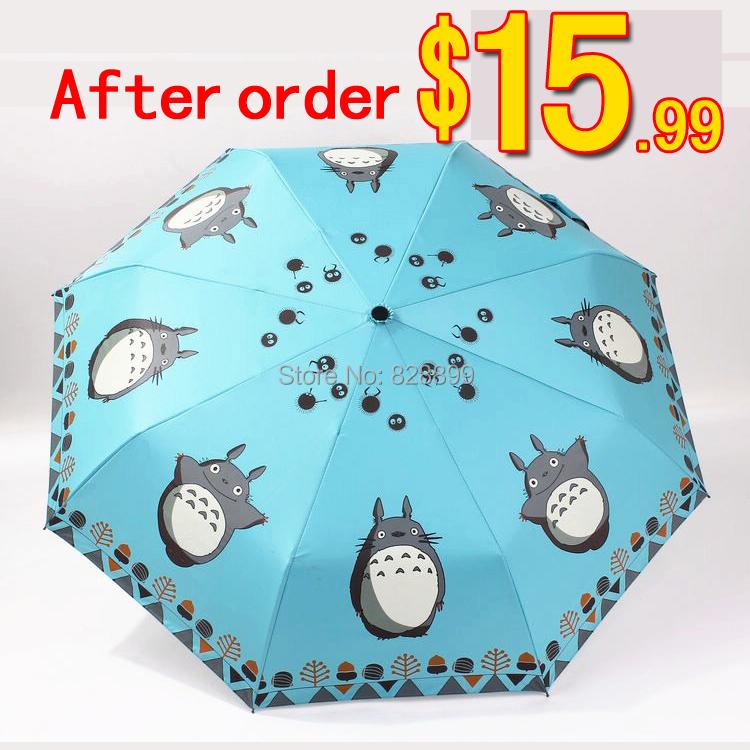 new 2014 novelty items studio ghibli miyazaki hayao umbrella my neighbor totoro automatic umbrella anime goods 4colors(China (Mainland))